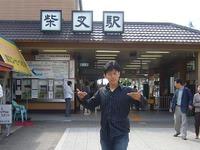 Shibamata1